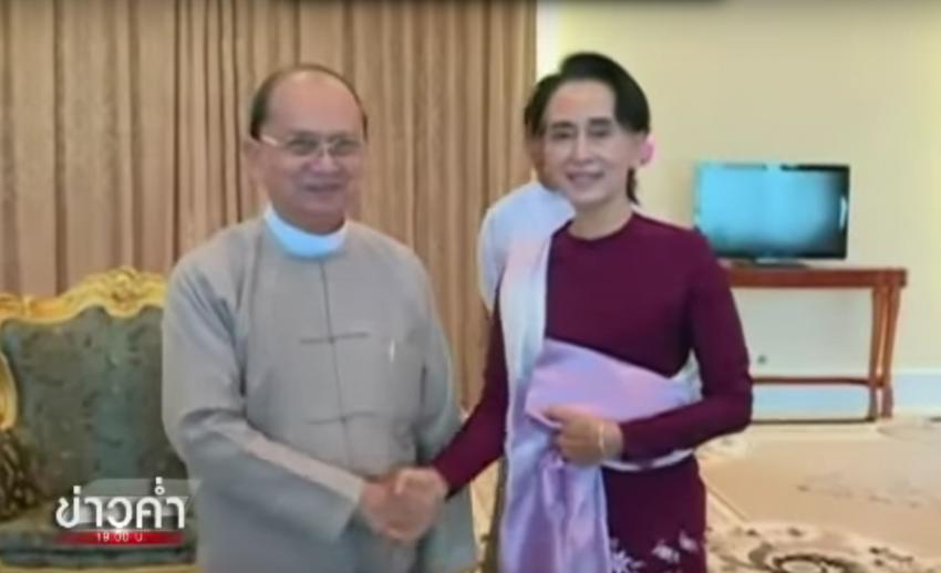 """""""ซู จี"""" หารือผู้นำเมียนมาและกองทัพ ถ่ายโอนอำนาจรัฐบาลใหม่"""