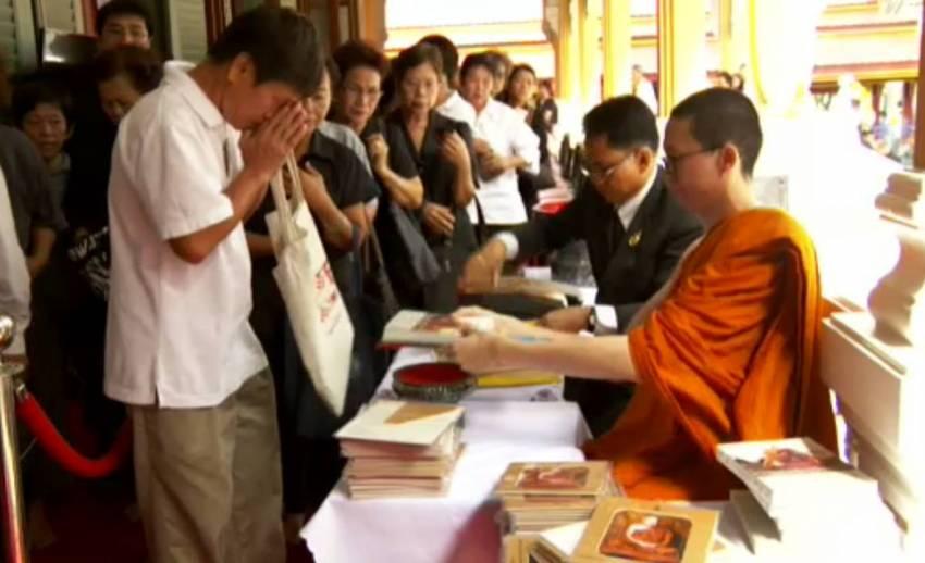 พุทธศาสนิกชนทั้งไทย-ต่างประเทศเข้ารับหนังสือบวรธรรมบพิตรเป็นที่ระลึก