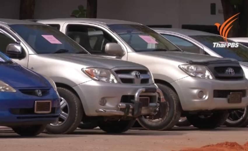 """ตร.เผยรถยนต์""""วีโก้-ฟอร์จูนเนอร์"""" รถยอดฮิตถูกขโมยขายชายแดน-เตือนเจ้าของเฝ้าระวัง"""