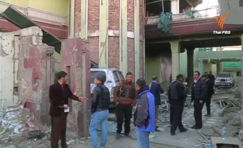 """""""ตอลีบาน"""" บุกโจมตีบ้านพักใกล้สถานทูตสเปนในกรุงคาบูล อัฟกานิสถาน เสียชีวิต 7 คน"""
