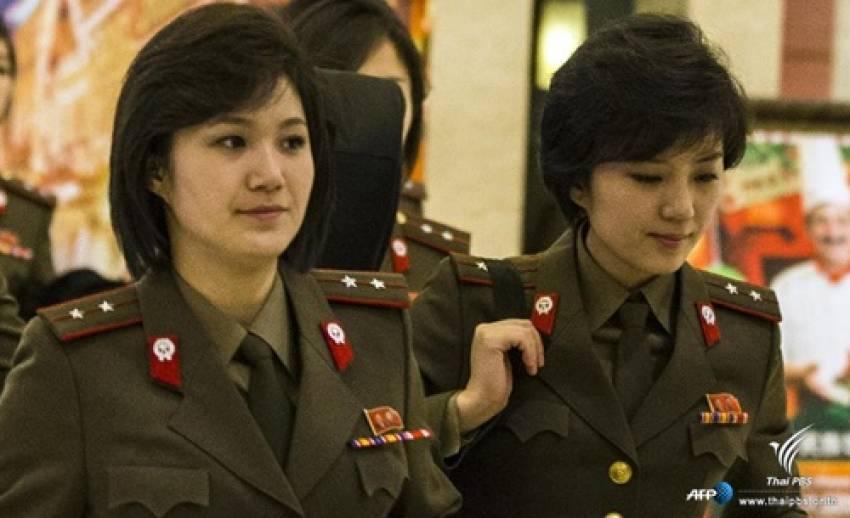 """เกิร์ลกรุ๊ปเกาหลีเหนือ """"โมรันบง"""" ยกเลิกคอนเสิรต์ในจีนกะทันหัน"""