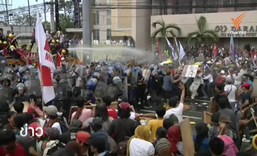 """ฟิลิปปินส์ส่งทหาร-ตร.3 หมื่นดูแล """"เอเปค"""" ม็อบปิดถนนต้านเปิดตลาดเสรีเอเชียแปซิฟิก"""