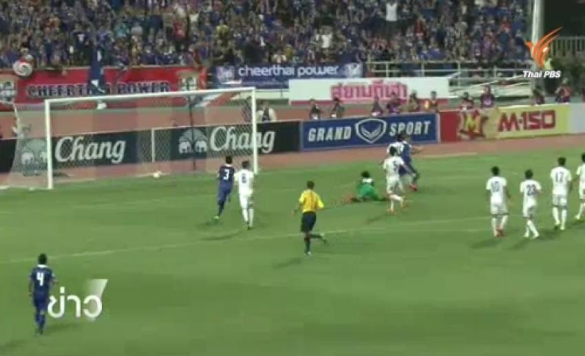 5 นัดสำคัญของไทยในศึกฟุตบอลโลก รอบคัดเลือก