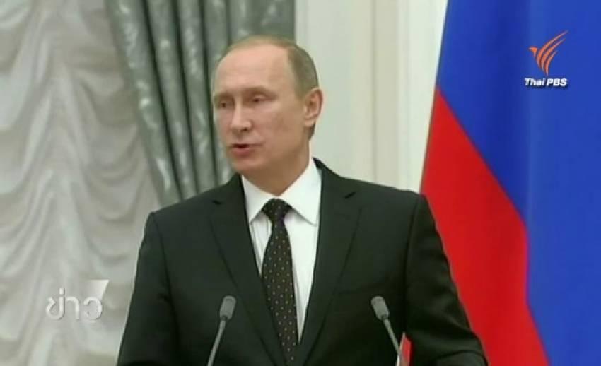 รัสเซียประกาศใช้ 4 มาตรการคว่ำบาตรตุรกี คาดทิ้งบอมบ์ชาวเติร์กในซีเรียตอบโต้เพิ่ม