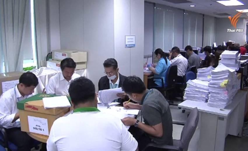 """""""กรุงไทย"""" แจงเงิน กยศ.ล่าช้า """"ตรวจสอบละเอียดขึ้น-สถานศึกษาส่งเอกสารผู้กู้ช้า"""""""