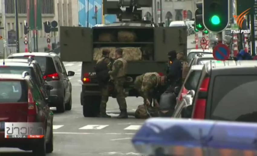 """""""เบลเยียม"""" ปิดเมืองหลวงวันที่ 3 หวั่นถูกโจมตีซ้ำรอยกรุงปารีสของฝรั่งเศส"""