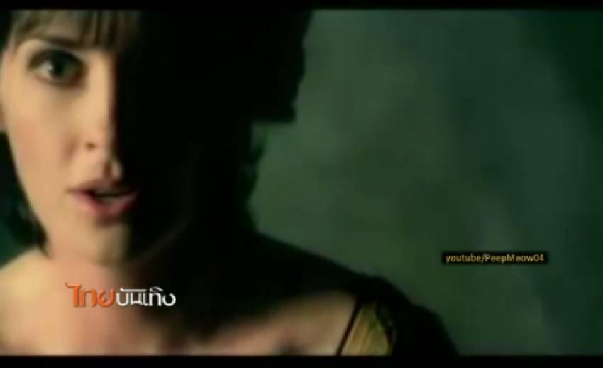 """""""เอนยา"""" กับการกลับมาของนางพญาเอลฟ์แห่งดนตรีนิวเอจ"""