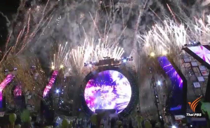ประมวลภาพทั่วโลกเฉลิมฉลองต้อนรับปีใหม่