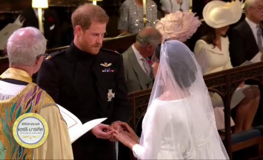 19 พ.ค.2018 พิธีเสกสมรส เจ้าชายแฮร์รีและเมแกน มาร์เคิล
