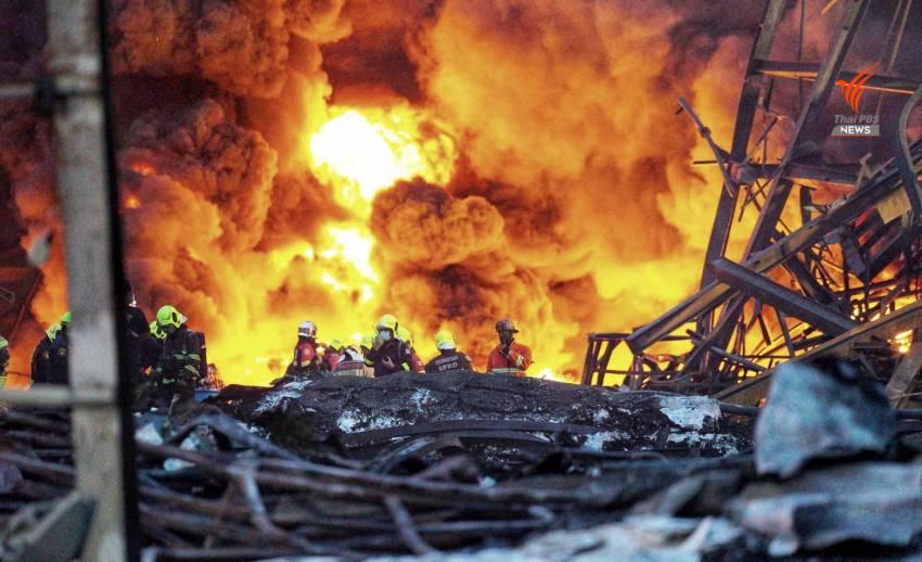 โรงงานระเบิด-ไฟไหม้ จ.สมุทรปราการ
