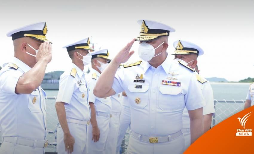 ปลัดกลาโหมอำลากองทัพเรือ
