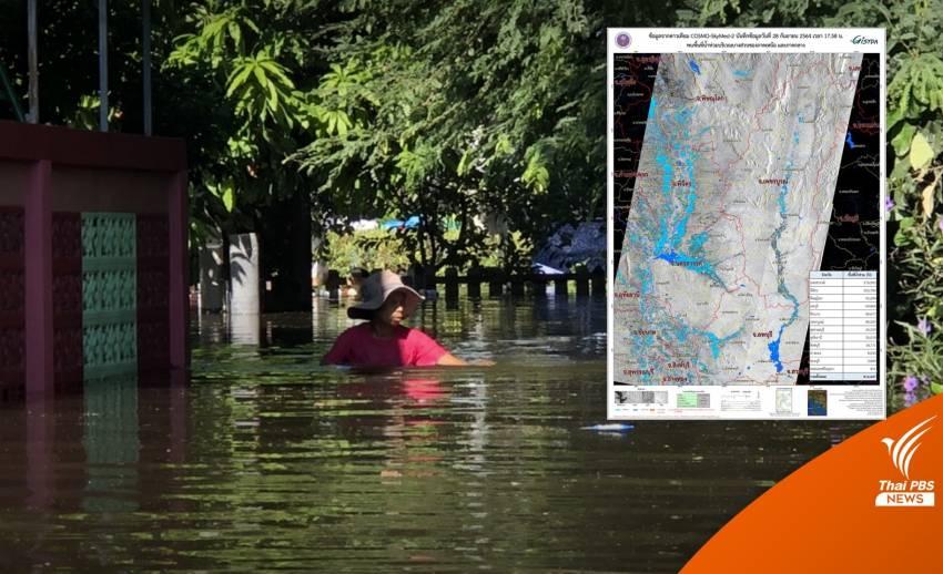 """""""จิสด้า"""" เปิดแผนที่น้ำท่วมภาคเหนือ-กลาง  816,607  ไร่"""