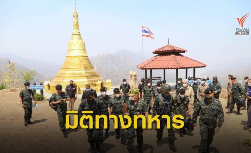 มิติทางอาเซียน-ทหารไทยต่อวิกฤตการณ์ในเมียนมา