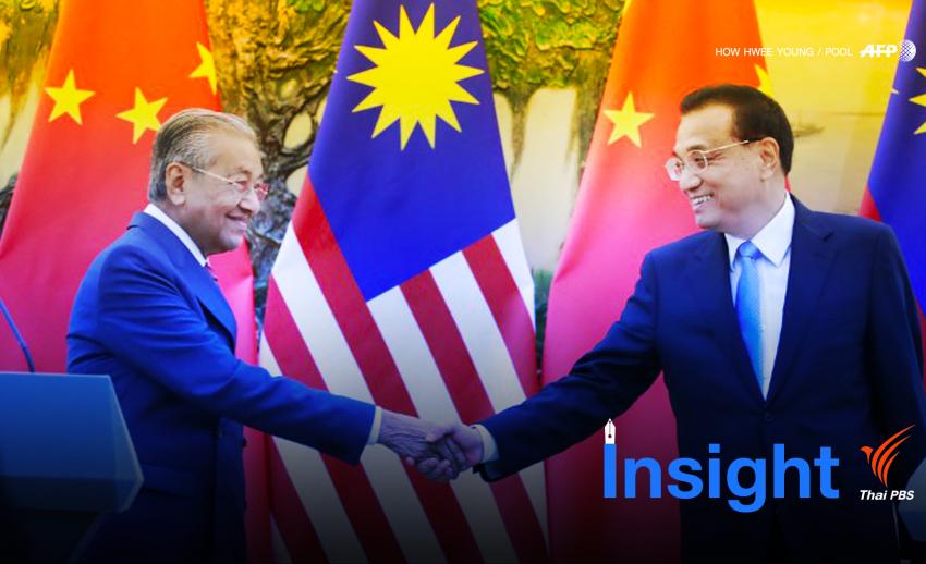 Insight : นายกฯ มาเลเซียเยือนจีนและสิ่งที่ไทยต้องเฝ้าจับตา
