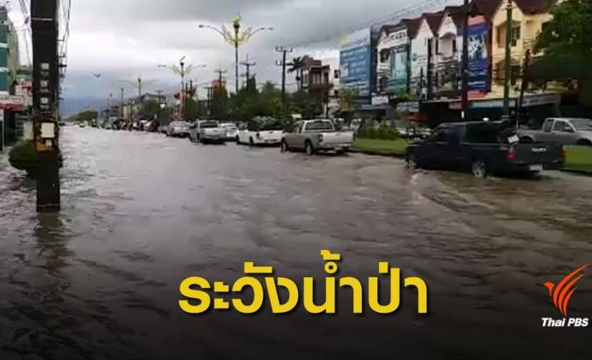 ฝนตกหนัก น้ำท่วมตัวเมืองนครศรีฯ