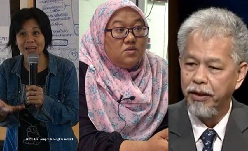 """องค์กรสิทธิมนุษยชนสากลออกแถลงการณ์ร่วมให้ ทบ.ถอนฟ้อง """"พรเพ็ญ-อัชญชนา-สมชาย"""""""