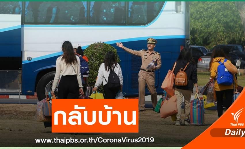 137 คนไทยจากอู่ฮั่น ทยอยกลับภูมิลำเนา