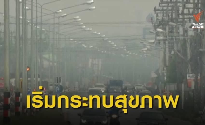 วิกฤตควันไฟป่า 8 จังหวัดใต้ ฝุ่น PM 2.5 เริ่มกระทบสุขภาพ