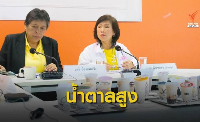 """ผลตรวจพบ """"ชานมไข่มุก"""" มีสารกันบูด 25 ยี่ห้อ"""