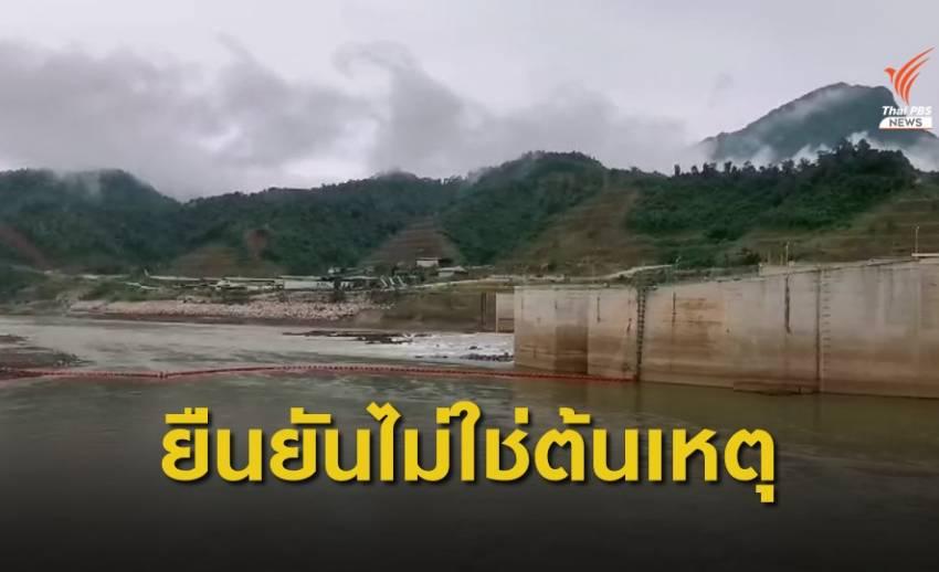 ผู้บริหารเขื่อนไซยะบุรี ยืนยันไม่ใช่ต้นตอปัญหาภัยเเล้ง