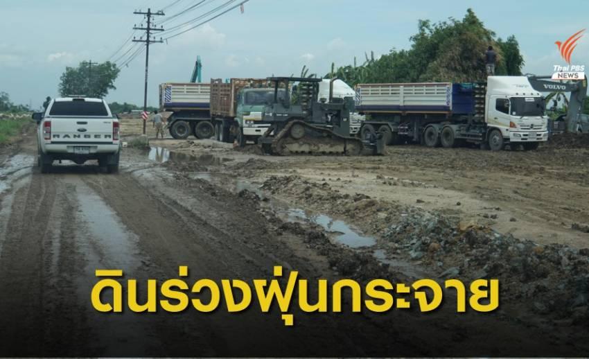 รถบรรทุกทำเศษดิน-หินหล่นเกลื่อนถนน-ฝุ่นฟุ้งกระจาย